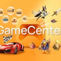 Huawei lanza a nivel mundial un nuevo centro de videojuegos para dispositivos: HUAWEI GameCenter
